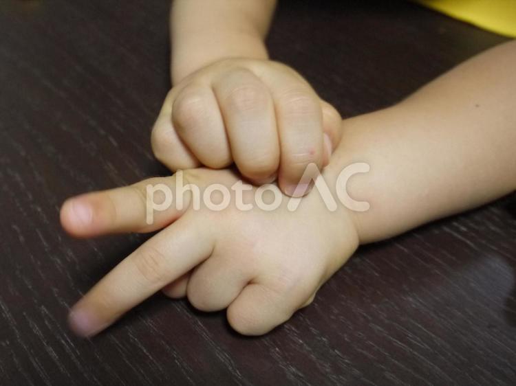 手あそびの写真