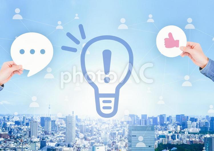 明るい街並み アイデア 発見の写真