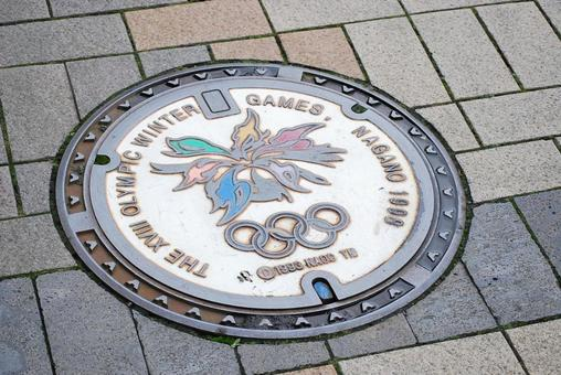 Nagano Olympic Manhole