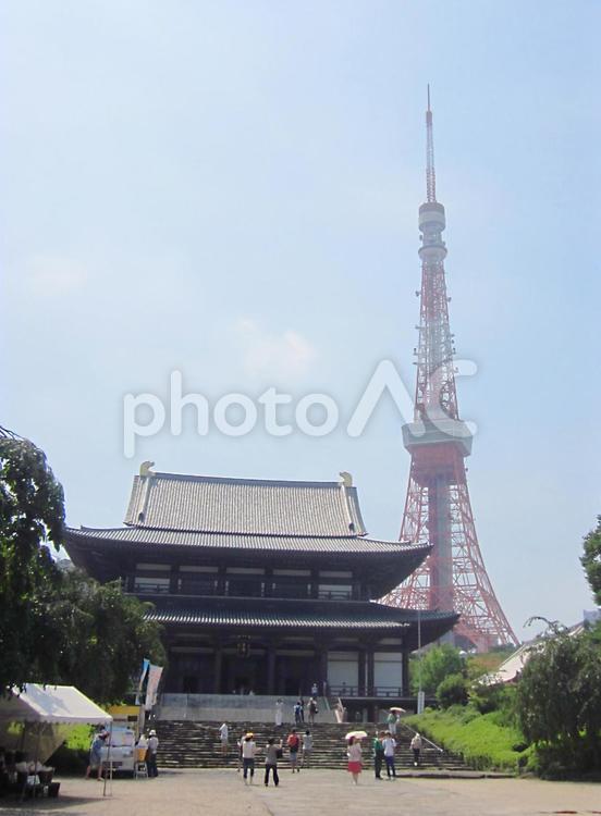 増上寺と東京タワーの写真