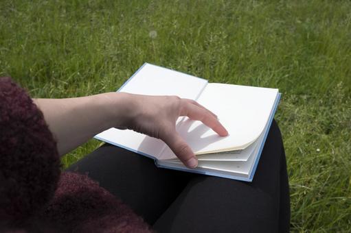 Reading 7