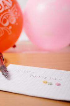 Handwritten birthday cards and birth celebration balloons 1