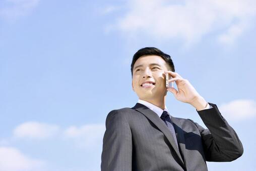 Japanese salaried worker 308