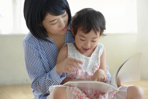 Mother and child reading 9