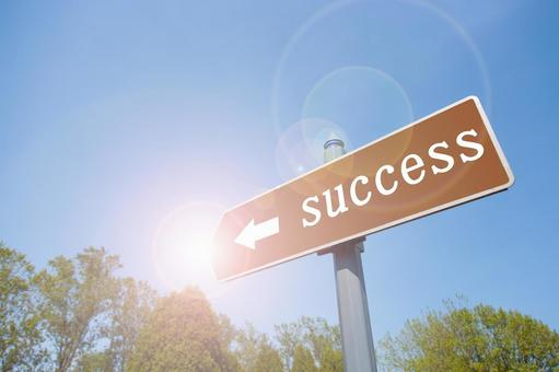 To success! !