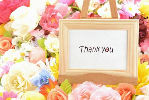 Message-Thank you