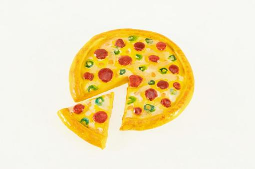 Pizza (centered, cream background)