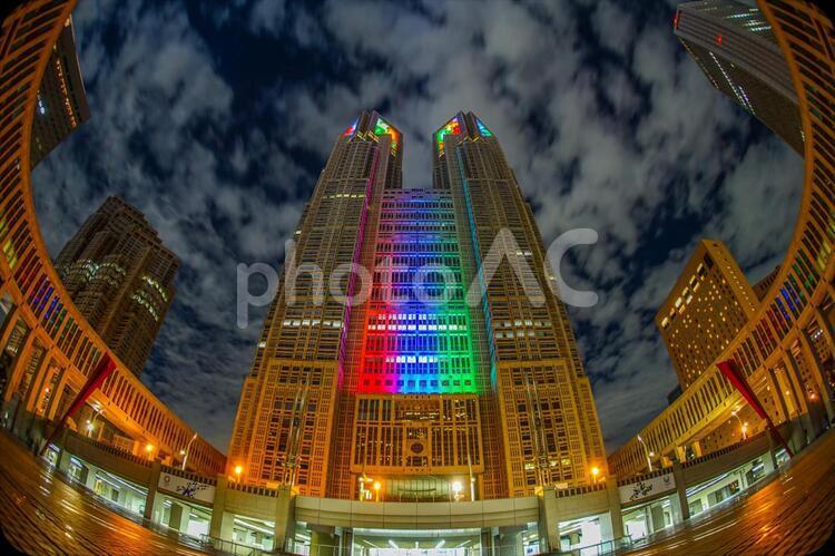 東京都庁(オリンピック・パラリンピックカラー ライトアップ)4の写真