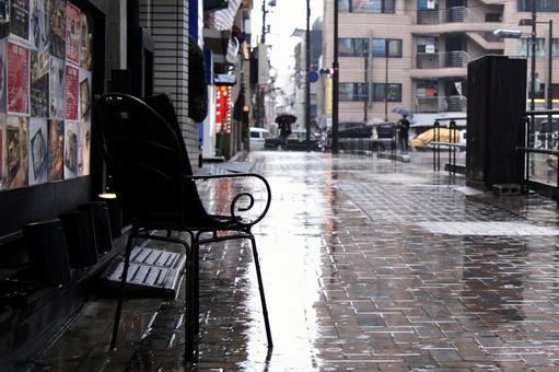 Rainy day landscape