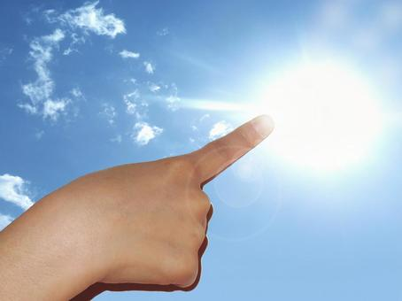 태양에 터치