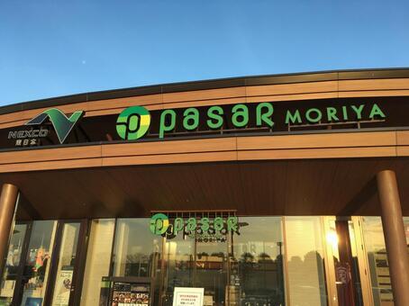 Moriya service area