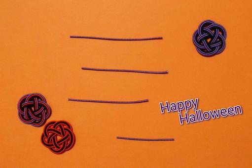 Mizuhiki frame Halloween text background color orange with loose ruled lines