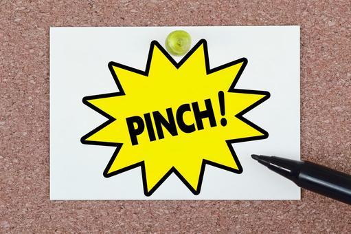 핀치 PINCH 위험한 카드 게시판 이미지 소재
