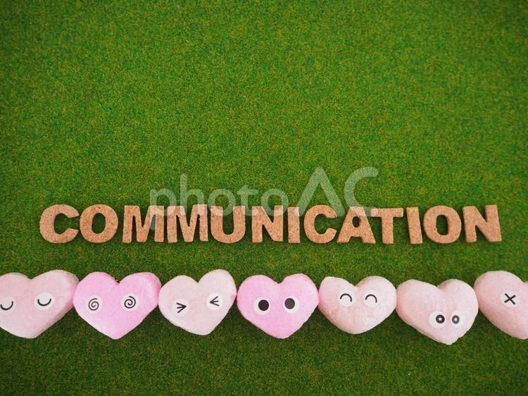 コミュニケーションの写真