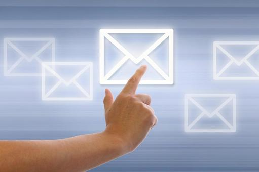 Interface mail