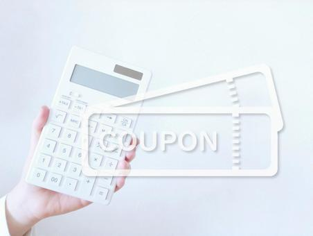 Calculator and coupon
