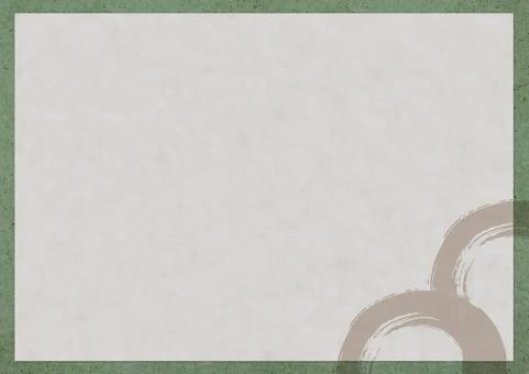 Japanese paper background 4. Green