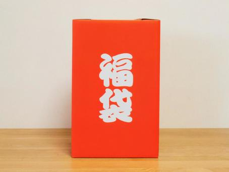 Lucky bag (Fuku box)
