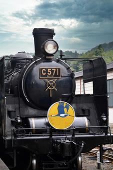 SL Steam Locomotive Yamaguchi Line