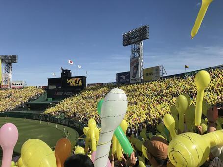 Hanshin Tigers Lucky Seven Balloons