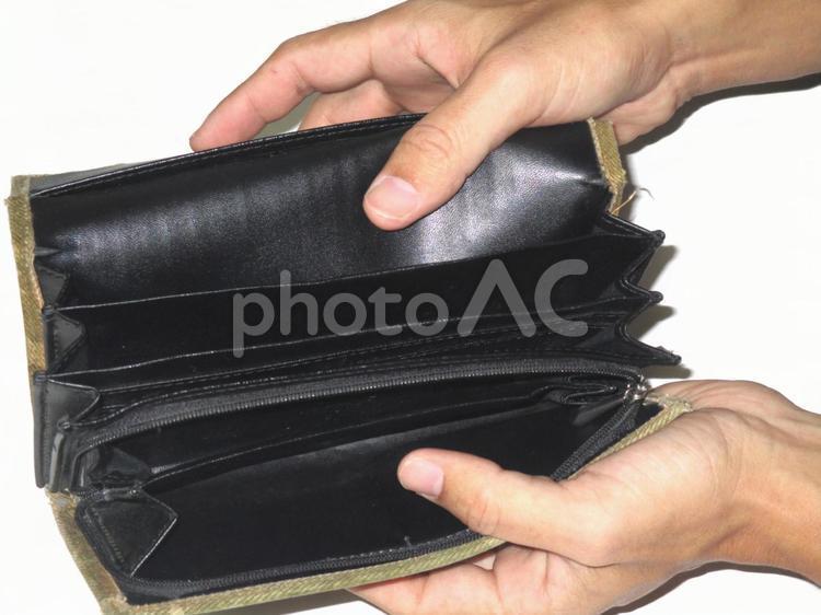 財布にお金がないの写真