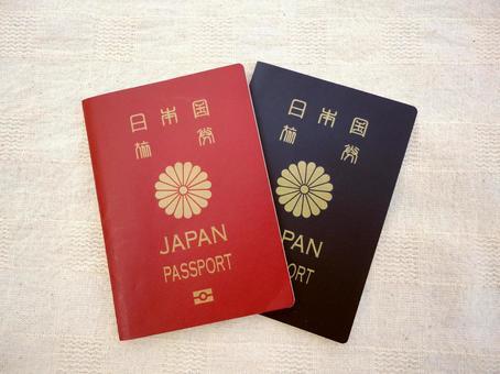 여권 2 통