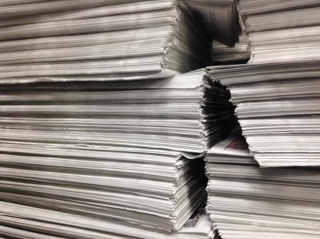 Free paper 2