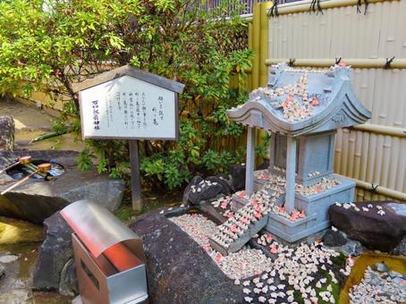 石切劔箭神社 祈り亀