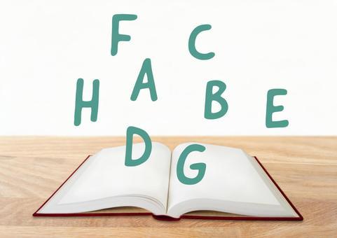 책과 알파벳 언어