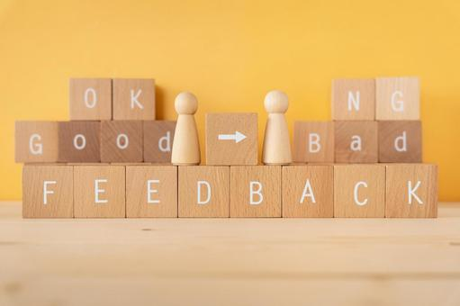 """Feedback 