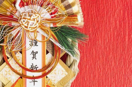 Happy New Year decoration background