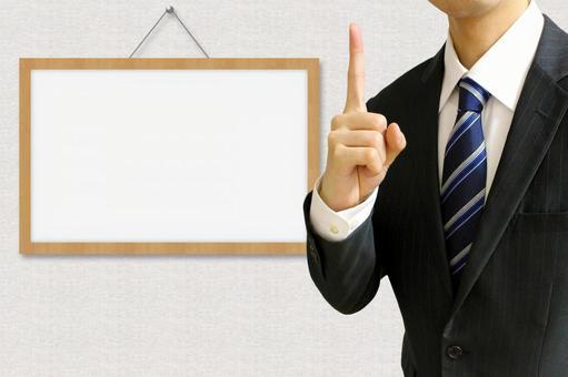 Businessman Whiteboard