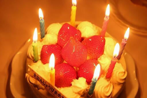Celebration at birthday cake