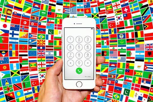 international call
