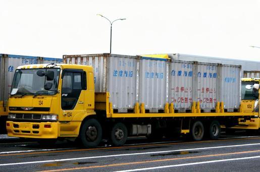 Ship cargo trailer