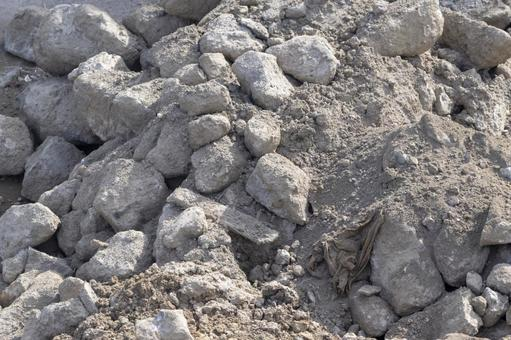 Shards of concrete