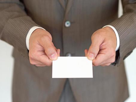 Businessman 【business card exchange】