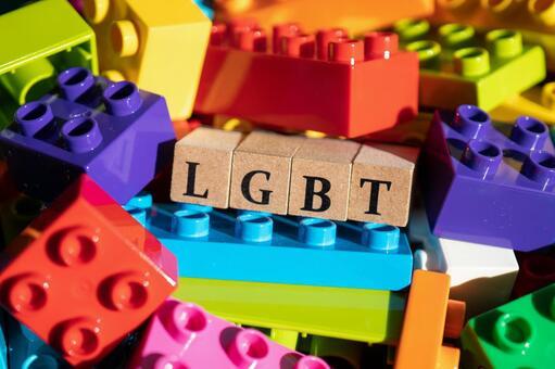 LGBT의 이미지 (화려한 블록)