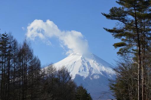 Mt. Fuji Spitfire?