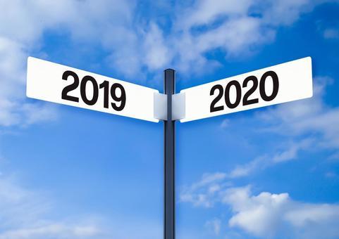 2020 empty background