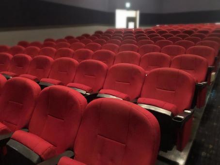 Movie theater before screening