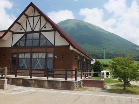 Oyama's ranch