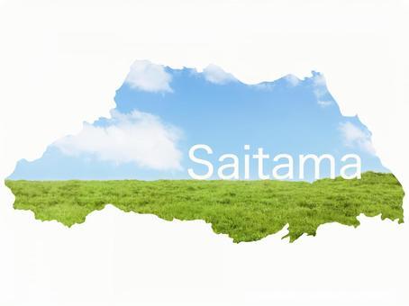 Saitama full of nature