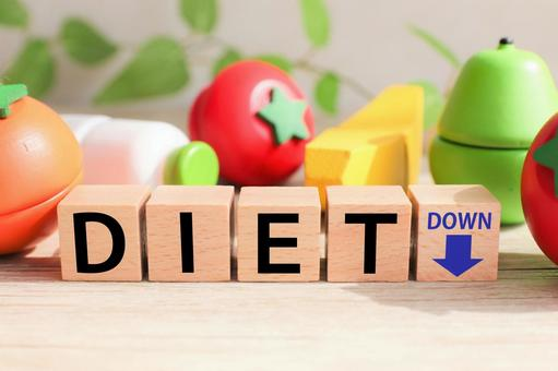 DIET Diet Diet Restriction Diet
