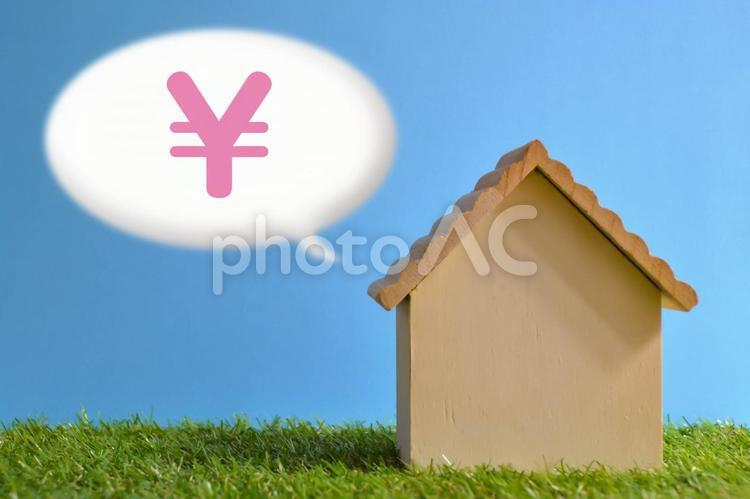木の家で表現した住宅ローンイメージの写真