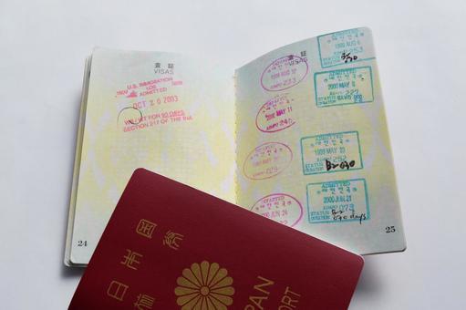 일본 여권 10 년 용
