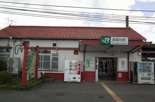 Koryo River station building