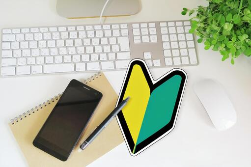 PC and smartphone workplace-beginner mark