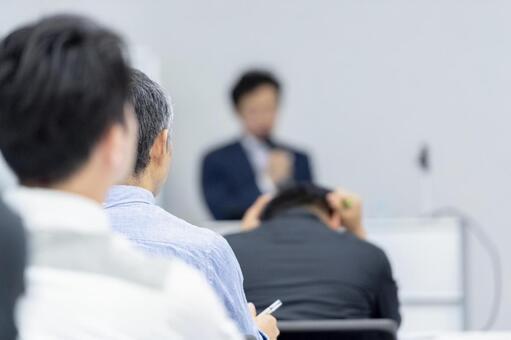 男子聽研討會