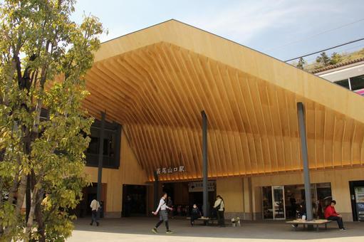 Takao Yamaguchi Station building